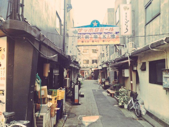 駅前楽天地(2016年8月)