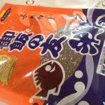 御飯の友 日本最古のふりかけ2016-08-09 022