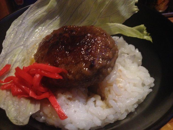 平日ランチ特別セットのハンバーグ丼