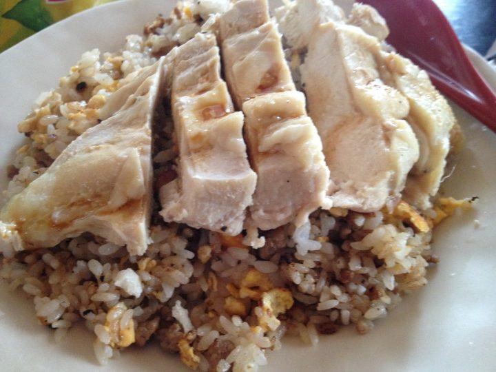 鶏肉飯風炒飯