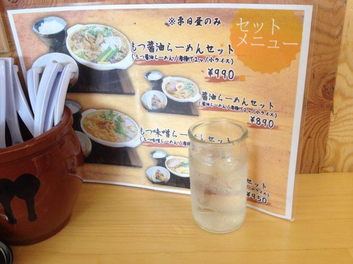 らーめん高野のメニュー(2016年9月)