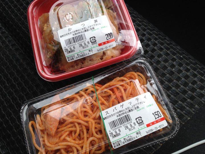あいでんのかつ丼とスパゲッティ