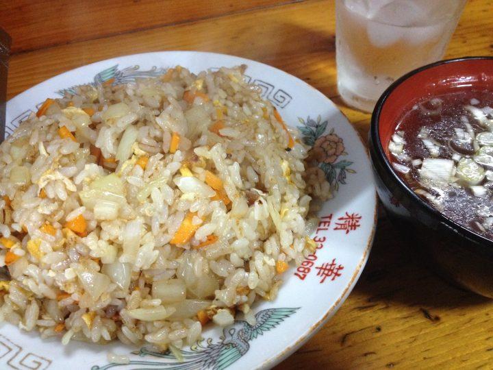 精華のチャーハン(スープ付き)