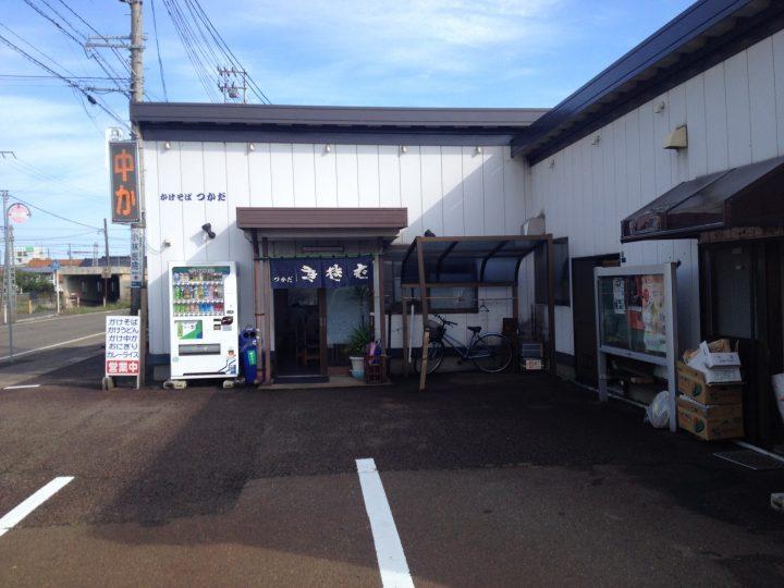 塚田そば店の外観(2016年9月)