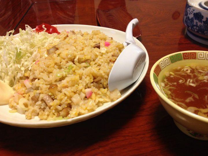 食事処ひぐちのチャーハン(スープ付き)