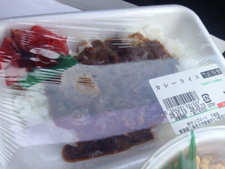 100円弁当・カレーライス