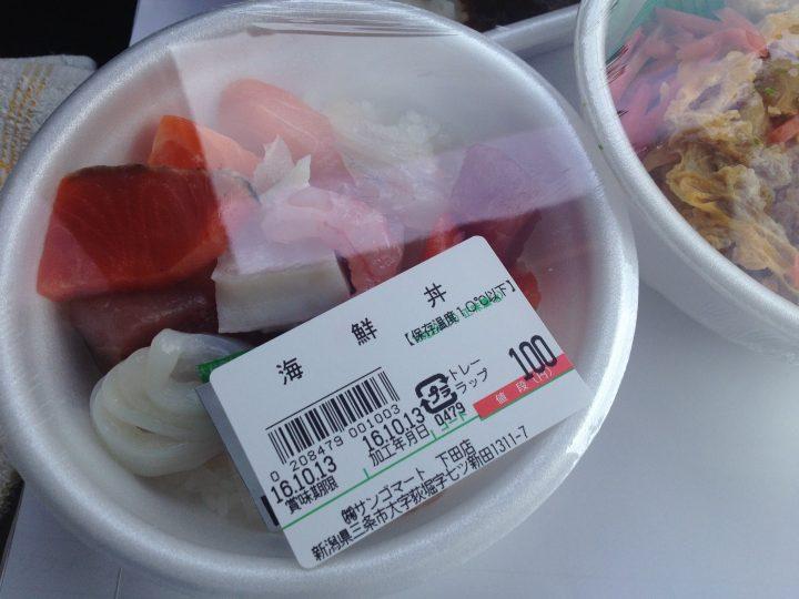 サンゴマート下田店の100円海鮮丼
