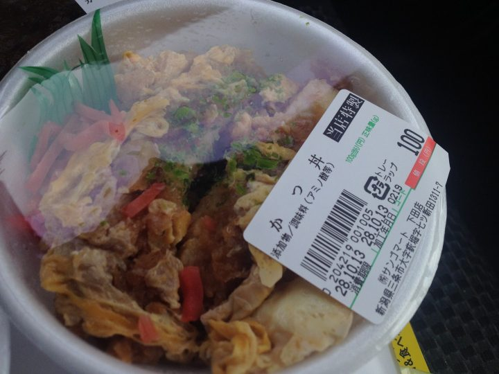 100円弁当・かつ丼