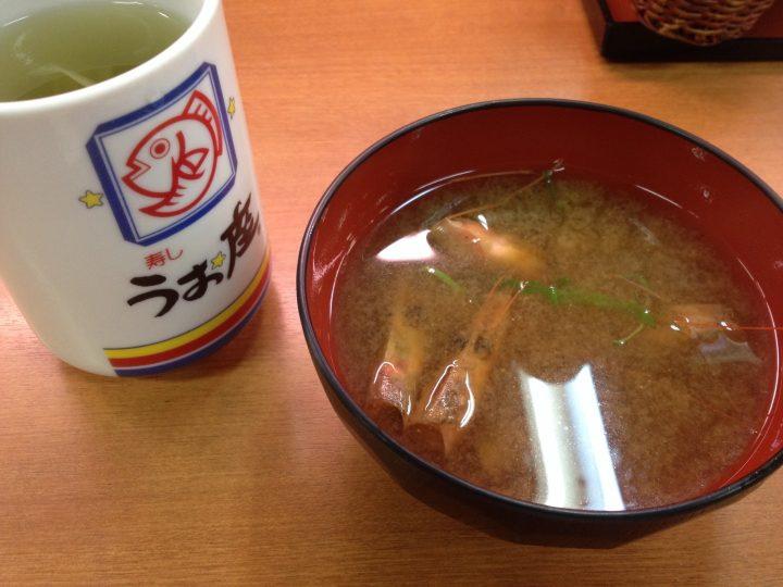 味噌汁とアガリ
