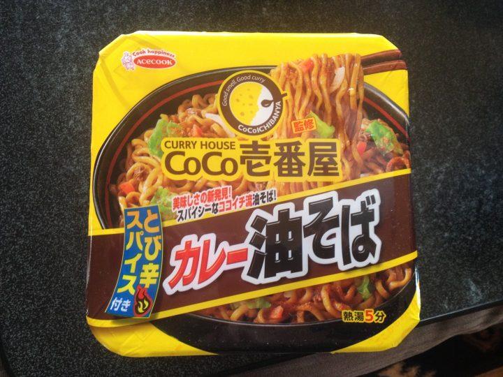 CoCo壱番屋監修カレー油そば・パッケージ