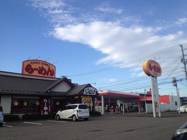 さんぽう亭三条四日町の外観(2016年11月)