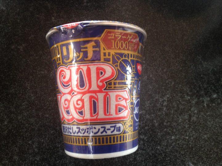 カップヌードル リッチ 贅沢だしスッポンスープ味 パッケージ