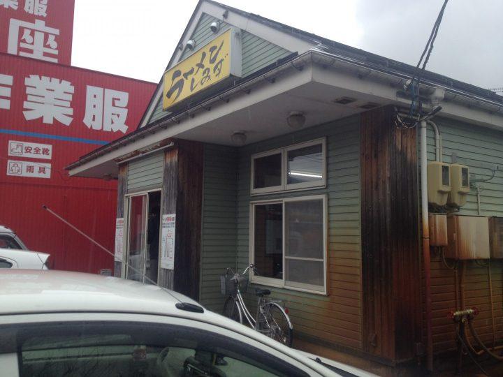 ラーメンしみず新保店の外観(2016年12月)