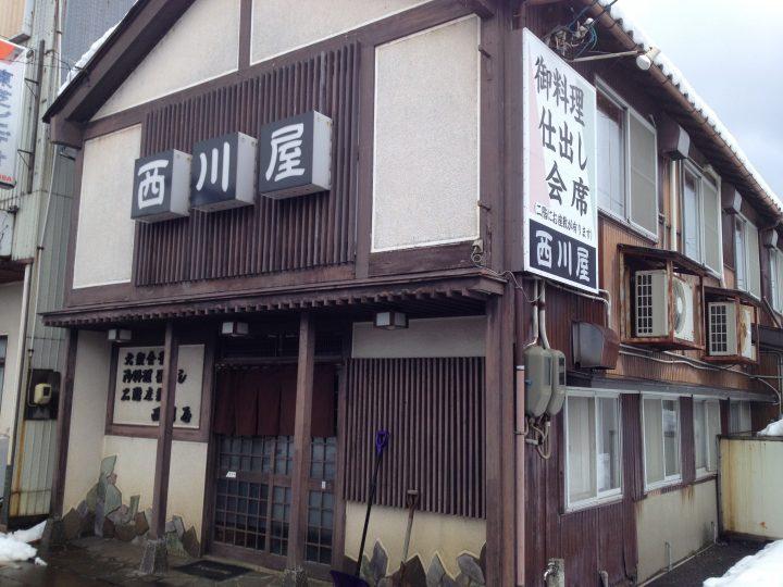 栄町 西川屋2017-01-21 007