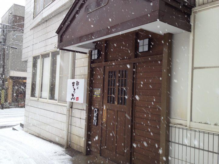 麺やまろみの入口(2017年1月)