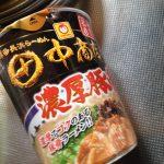 カップ麺 長浜 田中商店2017-02-01 020