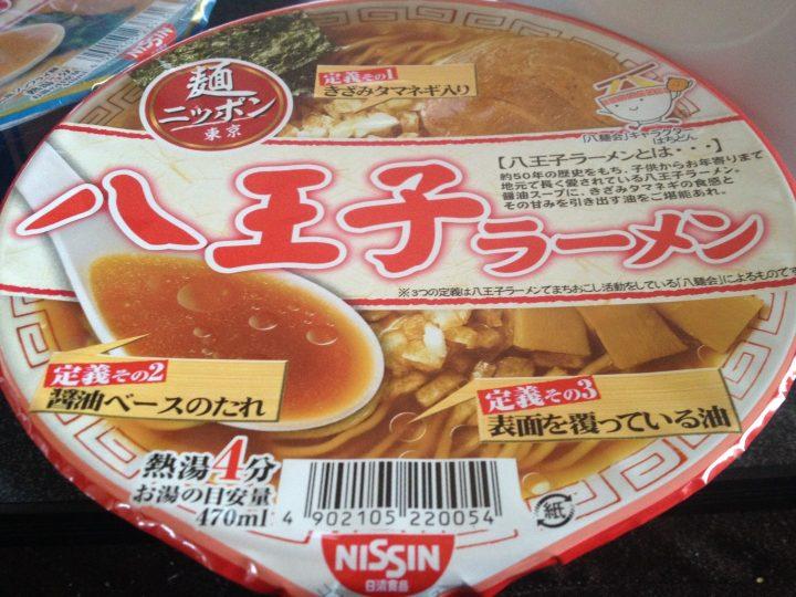 日清麺ニッポン・八王子ラーメン(開封前)