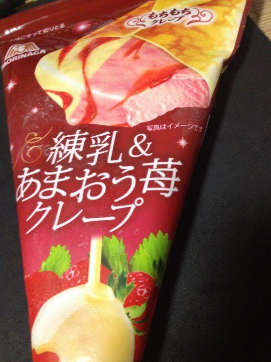 森永製菓・練乳&あまおう苺クレープ(開封前)