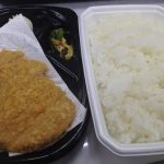 ほっともっと ロースカツ定食 2017-02-04 006