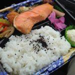 チャレ弁 300円 2017-02-08 061