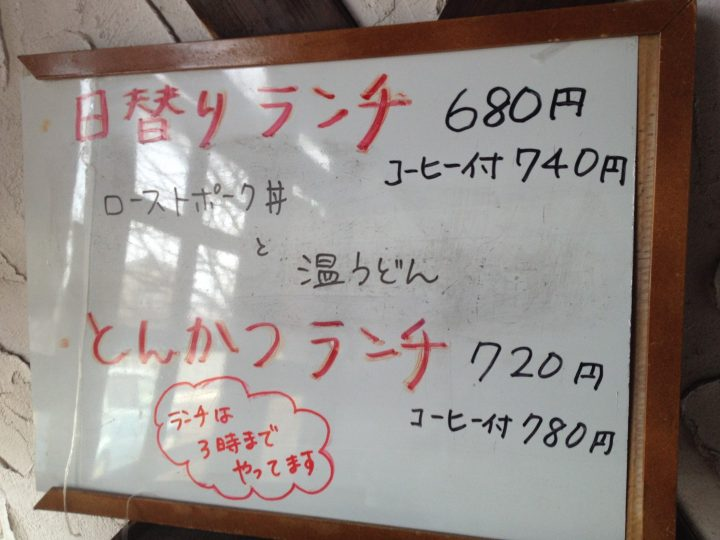 見附 道草2017-03-01 012