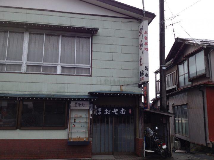 菊水2017-04-15 022