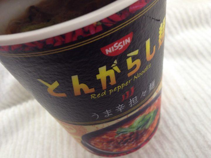 日清のとんがらし麺 うま辛担々麺