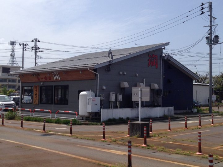 らーめん潤三条店の外観(2017年5月)