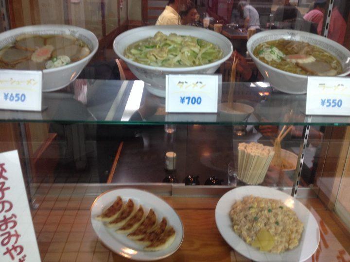 三吉屋信濃町店の食品サンプル