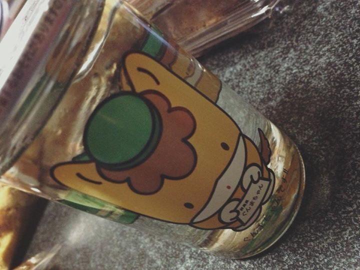 牧野酒造の「榛名山 ぐんまちゃんカップ」