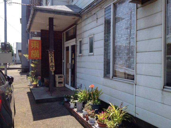 長岡の東横の外観(2017年5月)