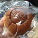 デイリーストア 三条焼印 クリームパン 02017-06-20 007