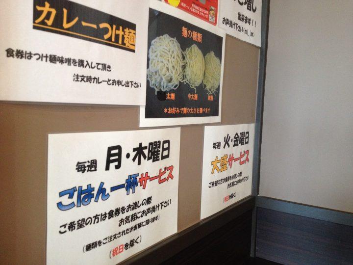 くまの家の壁の掲示
