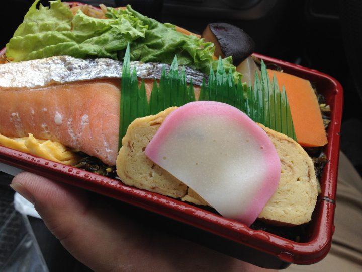 SAITOピアレマート田上店の鮭弁当(開封後)