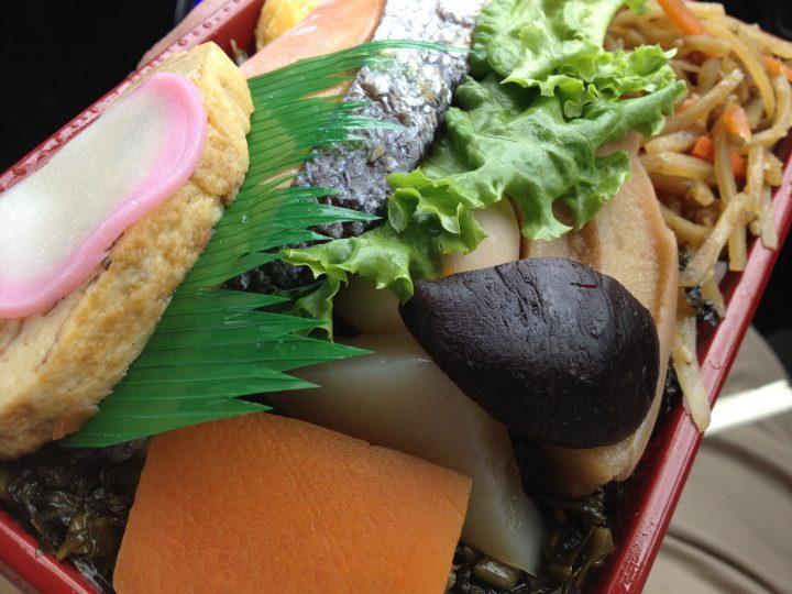SAITOピアレマート田上店の鮭弁当(開封後・別アングル)