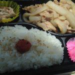 あいでん 本町店 焼肉弁当2017-06-27 005