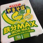 ペヤング 鉄分MAXやきそば(開封前)