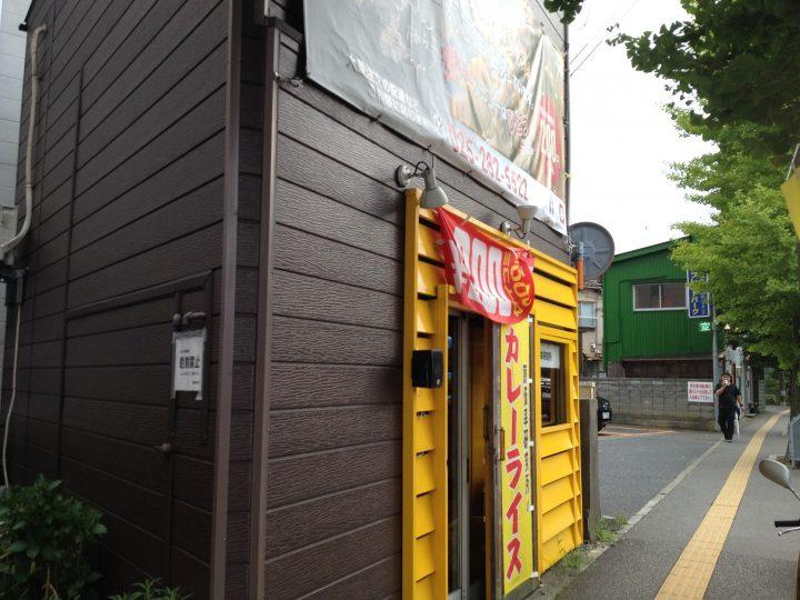 原価率研究所新潟駅前本店の外観(2017年7月)
