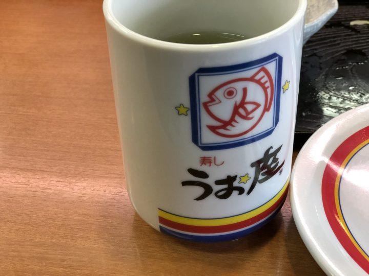 うお座巻店の湯呑茶碗