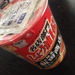 マルちゃん 縦型ビッグ 飯田商店 醤油ラーメン(開封前)