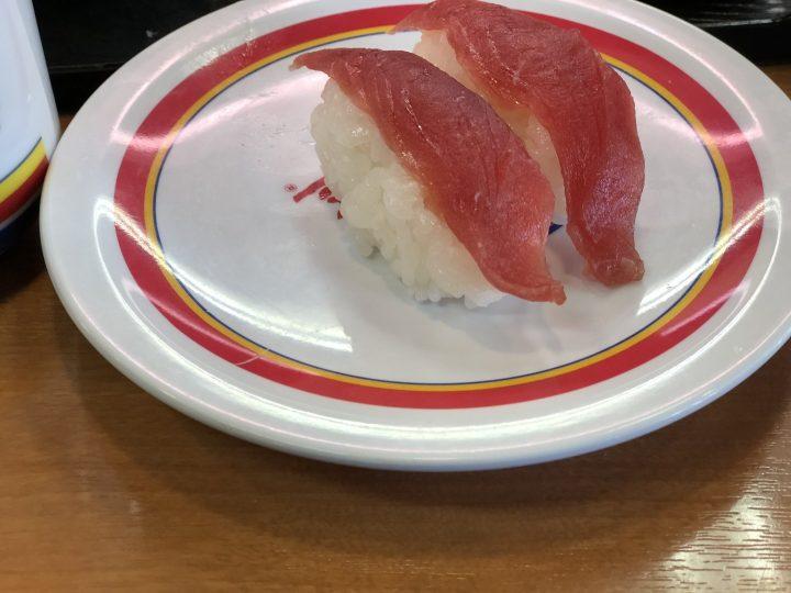うお座巻店の寿司・マグロ