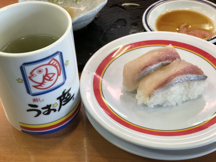 うお座巻店の寿司・ハマチ