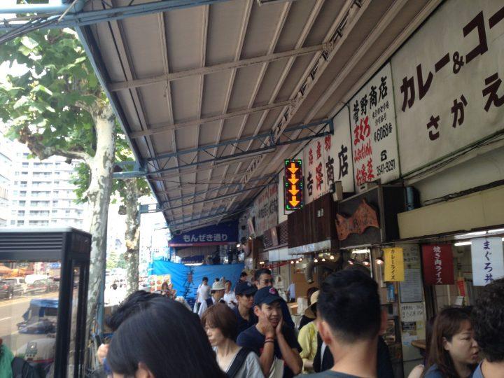 築地場外・井上ラーメン(2017年8月)