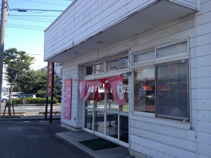 ラーメンショップ巻店の外観(2017年9月)