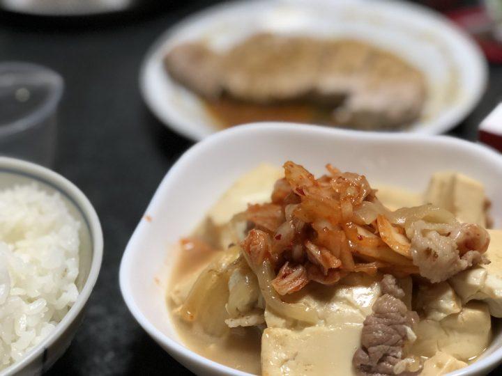肉どうふ キムチ乗せ 2017-10-28 010