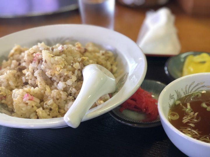 ファミリー飯店ふじやのチャーハン(スープ付き)