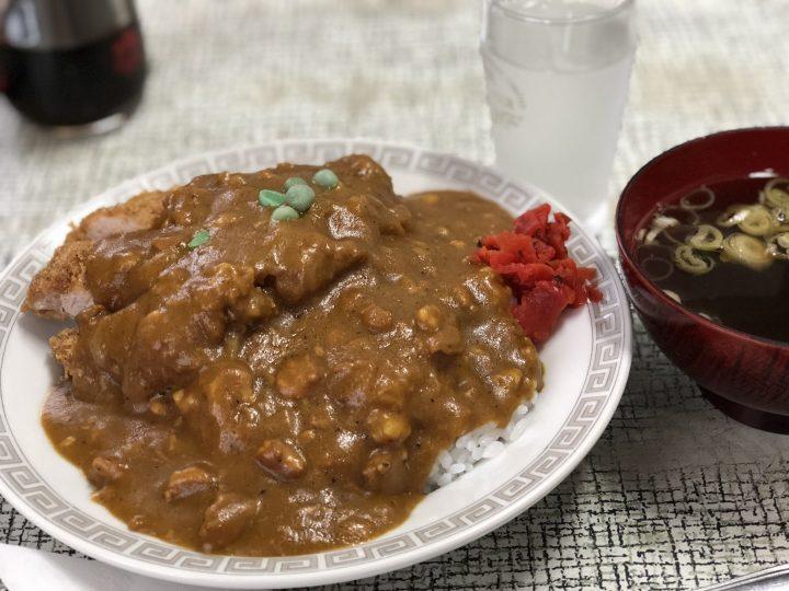 三金食堂のカツカレーライス(スープ付き)