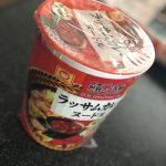 マルちゃん 世界のグル麺 ラッサムカレーヌードル(開封前)