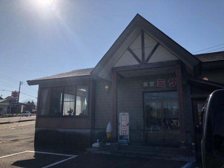 食堂ミサ本店の外観(2017年11月)