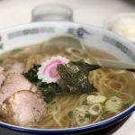 天山 塩 太麺540円 中盛無料 ライス無料 2017-11-21 090